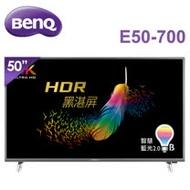 【BenQ】 50型4K HDR 連網液晶顯示器E50-700-附視訊盒_只運不含安裝