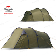 Naturehike Thailand Cloud Tourer 2 Motorcycle Tent