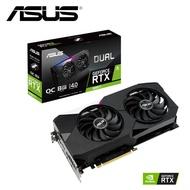 ASUS 華碩 DUAL GeForce RTX™3060 Ti O8G 顯示卡