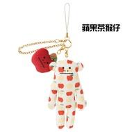 【五折】宇宙人 親子吊飾娃娃 蘋果猴 TeaParty craftholic 該該貝比日本精品