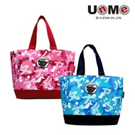 【UNME】 3120 ㄅㄆㄇ系列 餐袋 便當袋 2017最新款 才藝袋 補習袋 購物袋