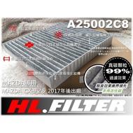 【HL】馬自達 MAZDA CX-9 CX9 原廠 型 複合式 活性碳 冷氣濾網 空氣濾網 空調濾網 冷氣芯