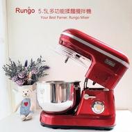 Rungo  5.5L多功能抬頭式揉麵麵糰攪拌機-經典紅,打蛋器廚師機手套膜麵團 110V/ 一年台灣到府收送保固服務