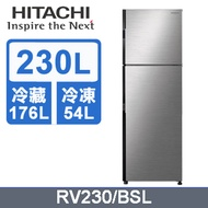 HITACHI 日立 230公升變頻兩門冰箱 RV230