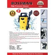 Bossman High Pressure Water Jet 1400watt