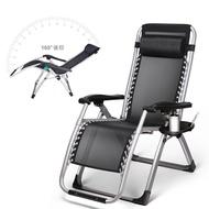 新世代無段式透氣休閒躺椅-附置物杯架 看護椅 休閒椅 渡假椅