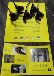 【運動〒健身】盒裝超輕盈 AMW-810入耳式藍芽(藍牙)耳機 測試保固3個月