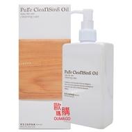 日本光伸 Blanche Blanche Olive Pure Cleansing Oil 橄欖卸妝油