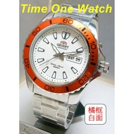 Japanese Orient Watch Cool Like Orange Seahorse Mechanical Watch Fem 75007 W Fem 75006 W Fem 75002 D