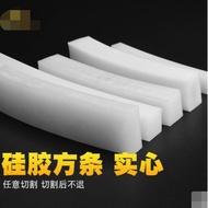 白色矽膠條密封條防水耐高溫耐磨橡膠實心方形扁條方條型條膠皮墊