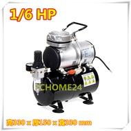 AS186 1/6hp 3L 無油式 迷你型 美工 空壓機 / 小空壓機 / 美工無油式空壓機