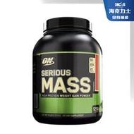 美國 ON Optimum Nutrition 高熱量乳清 Serious Mass (6/12 磅)