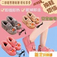 usb暖腳寶插電加熱鞋拖鞋電暖鞋暖腳神器充電可行走女發熱鞋保暖