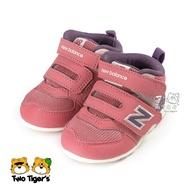 New Balance 574 薔薇粉 / 紫 魔鬼氈 高筒 學步鞋 寶寶鞋 小童鞋 NO.R4578