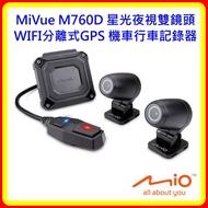 【現貨 可議】Mio MiVue M760D WIFI星光夜視雙鏡頭 分離式GPS 機車行車記錄器[內附32G]