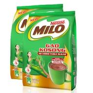 [[Bundle of 2]] Milo Instant Chocolate Malt Drink Powder - Gao Kosong 750g   **Total 2x750g