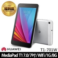 【HUAWEI 華為】福利品 MediaPad T1 7.0 Wi-Fi 輕量級平板電腦(1G / 8G)