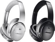 台北現貨 Bose QuietComfort 35 II 無線藍芽降噪耳罩耳機QC35 II 降噪 抗噪 消噪