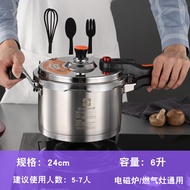 German Pressure Cooker Gas Household 304 Stainless Steel 4l5l6l Induction Cooker Pressure Cooker
