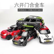 ╭。BoBo媽咪。╮盒裝 天鷹模型 1:32 BMW Mini Cooper Paceman 賽車 聲光回力車