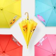 兒童傘雨男女長柄自動折疊晴雨兩用可愛卡通動物幼兒園寶寶遮陽傘