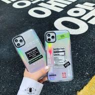 【2款】雷射標籤 手機殼 iPhone全型號 11 Pro Max 、SE2、7、7+、8、8+、X、XR、Max