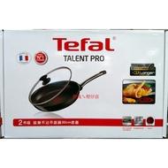 TEFAL 法國特福鈦樂系列不沾平底鍋30cm含蓋