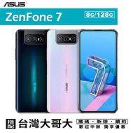 ASUS ZenFone 7 ZS670KS 8G/128G 5G手機 八核心 攜碼台灣大哥大月租專案價 限定實體門市辦理