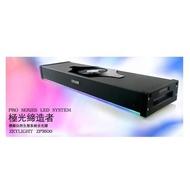 [HAPPY水族] 閃龍 積光 ZETLIGHT ZP3600 極光締造者144W 海水LED 節能省電燈 (附調整遙控器)