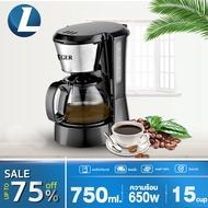 เครื่องชงกาแฟอัตโนมัติ เครื่องชงกาแฟสด เครื่องชงกาแฟขนาดเล็ก เครื่องชงชา เครื่องทำกาแฟขนาดเล็ก เครื่องบดเมล็ดกาแฟ เครื่องทำกาแฟ