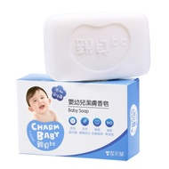 雪芙蘭 親貝比嬰幼兒潔膚香皂75g(3入組)