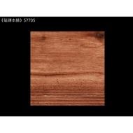 《磁磚本舖》57705 深木紋數位噴墨石英樓梯磚 50x50cm 石英磚 耐磨好整理 國產地磚