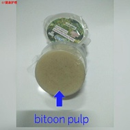 ✑Bitoon oil extract and balm set  for goiter cyst 50ml oil/25grams cream