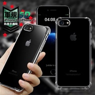 【City】for iPhone SE2/ iPhone 8 / iPhone 7 4.7吋軍規5D防摔手機殼
