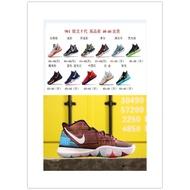 特價 Nike Kyrie 5 歐文5代 籃球鞋 男子運動氣墊緩震 籃球鞋