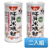 【池上大地】有機胚芽米糠麩~兩罐下標區!