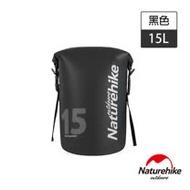 Naturehike 15L波賽頓乾濕分離超輕防水袋 收納袋 背包 黑色