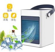 Leisure Home - 【新款】USB 便攜式家用冷風機