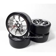 ◣瘋玩具◥ (一車份)1/10遙控車/甩尾車 26mm甩尾胎 輪胎組(含電鍍輪框) 漂移車