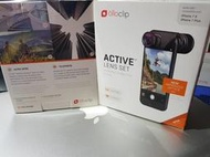 Olloclip Active Lens 超廣角&長焦 專業兩用鏡頭 For iPhone 7/8 & 7/8 Plus