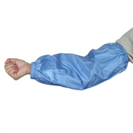 コヤナギ 雨衣 腕カバー #6100 リバーブルー フリーサイズ