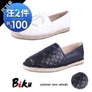 韓系質感小香菱格紋軟皮面麻台漁夫鞋 休閒鞋 懶人鞋-BIKU/B酷