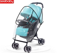 Seebaby stroller rain cover thickening baby stroller windproof rain cover children umbrella car cove