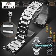 Orient Japan Oriental Double Lion Watch Steel Belt Men's Automatic Mechanical Watch Waterproof Double Lion Arc Strap 20