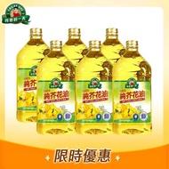 【得意的一天】100%純芥花油2.4L*6瓶/箱