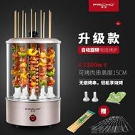 領券下定更優惠 博臣電烤肉串機家用無煙自動旋轉小型烤肉機烤羊肉串烤爐燒烤爐杯