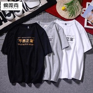 Chinese style short-sleeved t-shirt men's new tide brand text is not working in the industry cotton couple half-sleeve country tide Tee