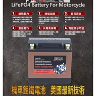 BMW R1200GS oil bird lithium battery battery 1200GT GS F650 F800 motorcycle power supply
