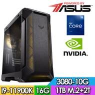 華碩Z590平台【冥域霸王】i9八核獨顯電玩機(I9-11900K/16G/2TB/1TB_SSD/RTX3080-10G)