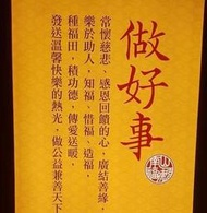 【巨人車業】騰森輪胎 TS-660 140/70/13 140/70-13 2400含裝 氮氣 平衡 除臘